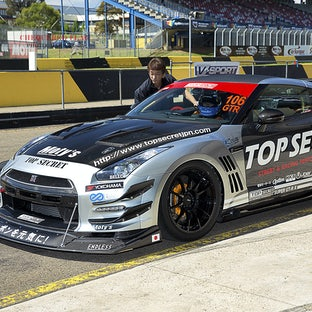 2014 World Time Attack Challenge - Practice Day - Sydney Motorsport Park